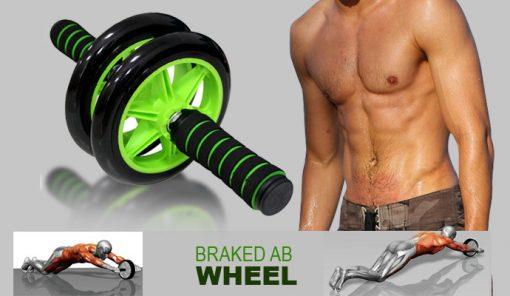 колело за комплексна тренировка