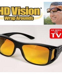 очила за дневно и нощно шофиране